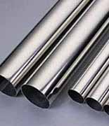 ASTM B161 Seamless Pipe