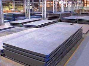 ASTM A515 Gr 70 Plates