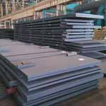Carbon Steel Hot Rolled Plates